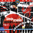 Heroes Of The East [ VCD ]