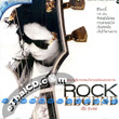 Karaoke VCD : Sue Thanapol : Rock Legend