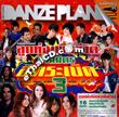 Karaoke VCD : Grammy - Loog Thoong Puer Chewit Ruammit Hit Raberd - Vol.3