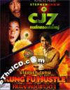 HK Movies : 2 in 1 - CJ7 + Kung Fu Hustle [ DVD ]