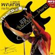 MP3 : Concert Pongthep - Mai Mark Mai...Hai Kae Mee