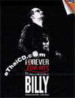 Karaoke DVD : Billy Ogan - Forever Love Hits
