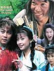 HK TV serie : The Legend of Jigong  [ DVD ]