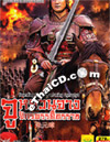 Founding Emperor Of Ming Dynasty - Vol.1 [ DVD ]