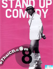 Note Udom : One Stand Up Comedy Number 8 [ DVD ]