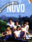 Karaoke DVD : Nuvo - Best of Nuvo