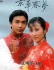 HK TV serie : Yesterday Glitter [ DVD ]
