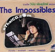 The Impossibles : Best Hits - Vol.3