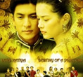 Thai TV serie : Luad Kattiya [ DVD ]