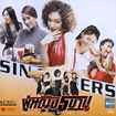 OST : Sin Sisters