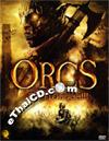 Orcs! [ DVD ]