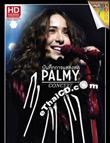 Concert DVDs : Palmy - Ga Ga Ga