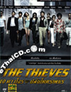The Thieves [ DVD ]
