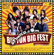 MP3 : RS : Big Fun Big Fest