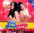 Siew Kod Like Yark Dai Kod Love [ VCD ]