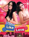 Siew Kod Like Yark Dai Kod Love [ DVD ]