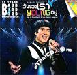 Concert VCDs : Bird Thongchai - Babb Bird Bird 2012