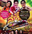 Concert VCDs : GTH The Musical - Lum Sing Singer