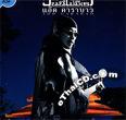 Concert VCDs : Aad Carabao - Wun Warn Mai Mee Kao