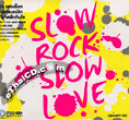 Grammy : Slow Rock Slow Love