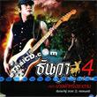 Karaoke VCD : Tunwa Rasritanu - Nang Fah Rue Satan