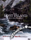 The Lost Island [ DVD ]