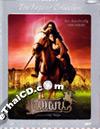 Kunpan : Legend of The War Lord [ DVD ]