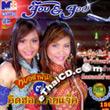 Karaoke VCD : Job & Joy - Morlum Pun Lai #7 - Kued Hord Ai Jack