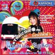 Karaoke VCD : Nongpang Natthida - Kwam Ruk Nung Rod Fai Fah