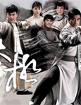 HK TV serie : The Master of Tai Chi [ DVD ]