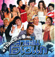 Reality Comedy Candid [ VCD ]