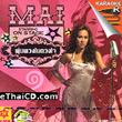 Karaoke VCD : Mai Charoenpura : Poompuang Nai Duang Jai - Vol.1