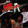 Karaoke VCD : Kangkeng - Ruam Hit 1 + 4 Kangkeng