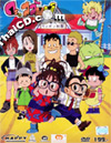 Dr. Slump & Arale  - Vol.5 [ DVD ]