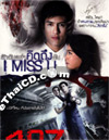 I Miss U & Dark Flight 407 [ DVD ]