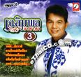 MP3 : Chalermphol Malakum - Mae Baeb Pleng Morlum - Vol.3