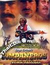 Companeros [ DVD ]