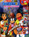 Doraemon : The Movie Special - Volume 22 [ DVD ]