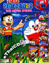Doraemon : The Movie Special - Volume 23 [ DVD ]