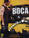 Boca Do Lixo [ DVD ]