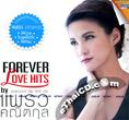Karaoke DVD : Praew Kanitkul - Forever Love Hits