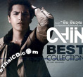 Chin Chinwuth : Best Collection