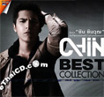 Karaoke DVD : Chin Chinwuth - Best Collection