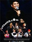 Concert DVDs : Palapol - Ruam Phol Khon Na Kord