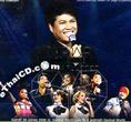 Concert VCDs : Palapol - Ruam Phol Khon Na Kord