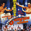 Invincible Shaolin [ VCD ]