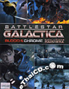 Battlestar Galactica Blood & Chrome [ DVD ]