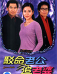 HK TV serie : Love and Again [ DVD ]