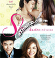 She [ VCD ]