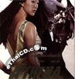 Athena : The Movie [ VCD ]